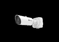 MS-C2962-FIPB, Bullet, 2MP, IP67